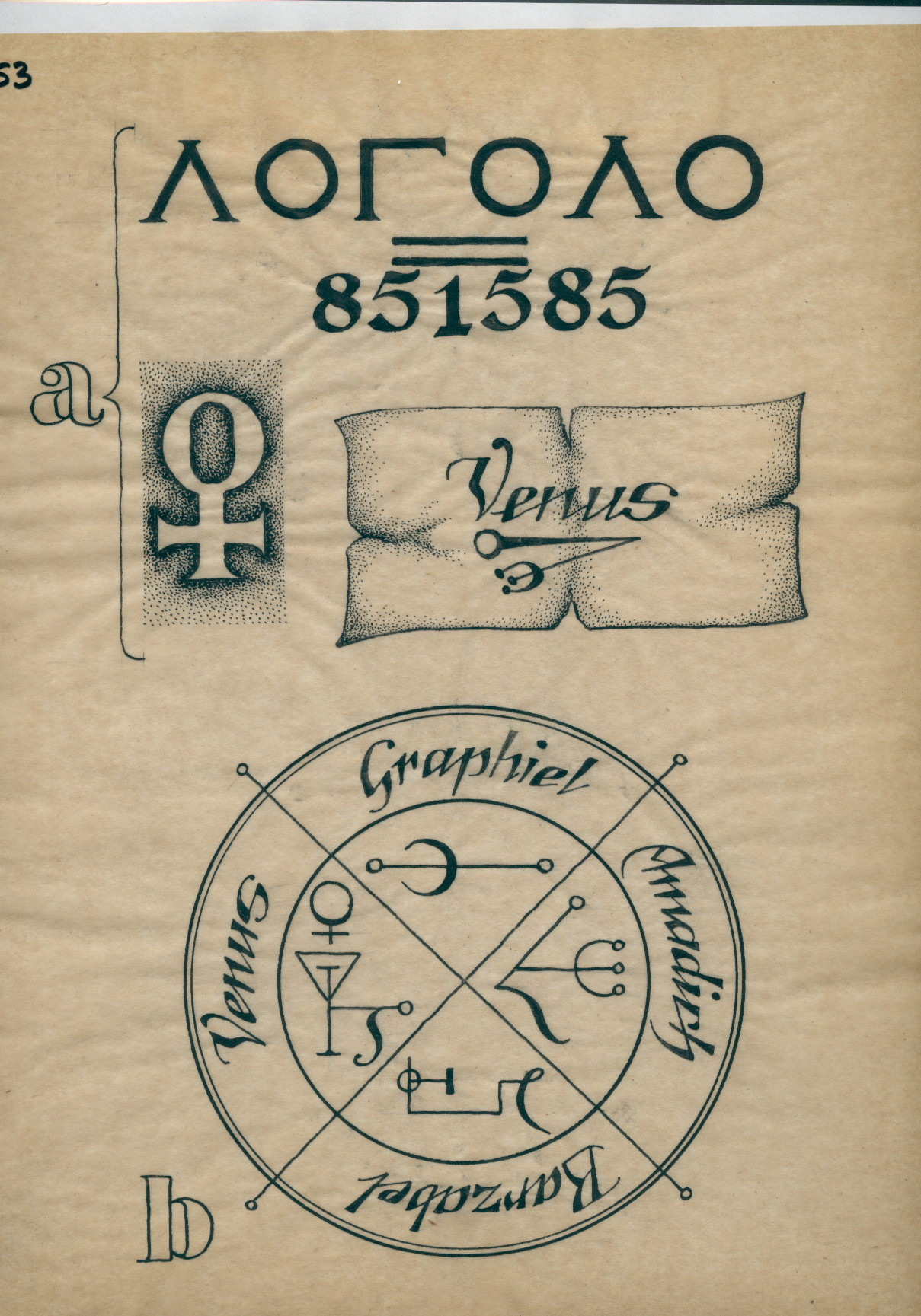 R153 Drawing Of A Magic Circle Letters And Symbols Museum Of