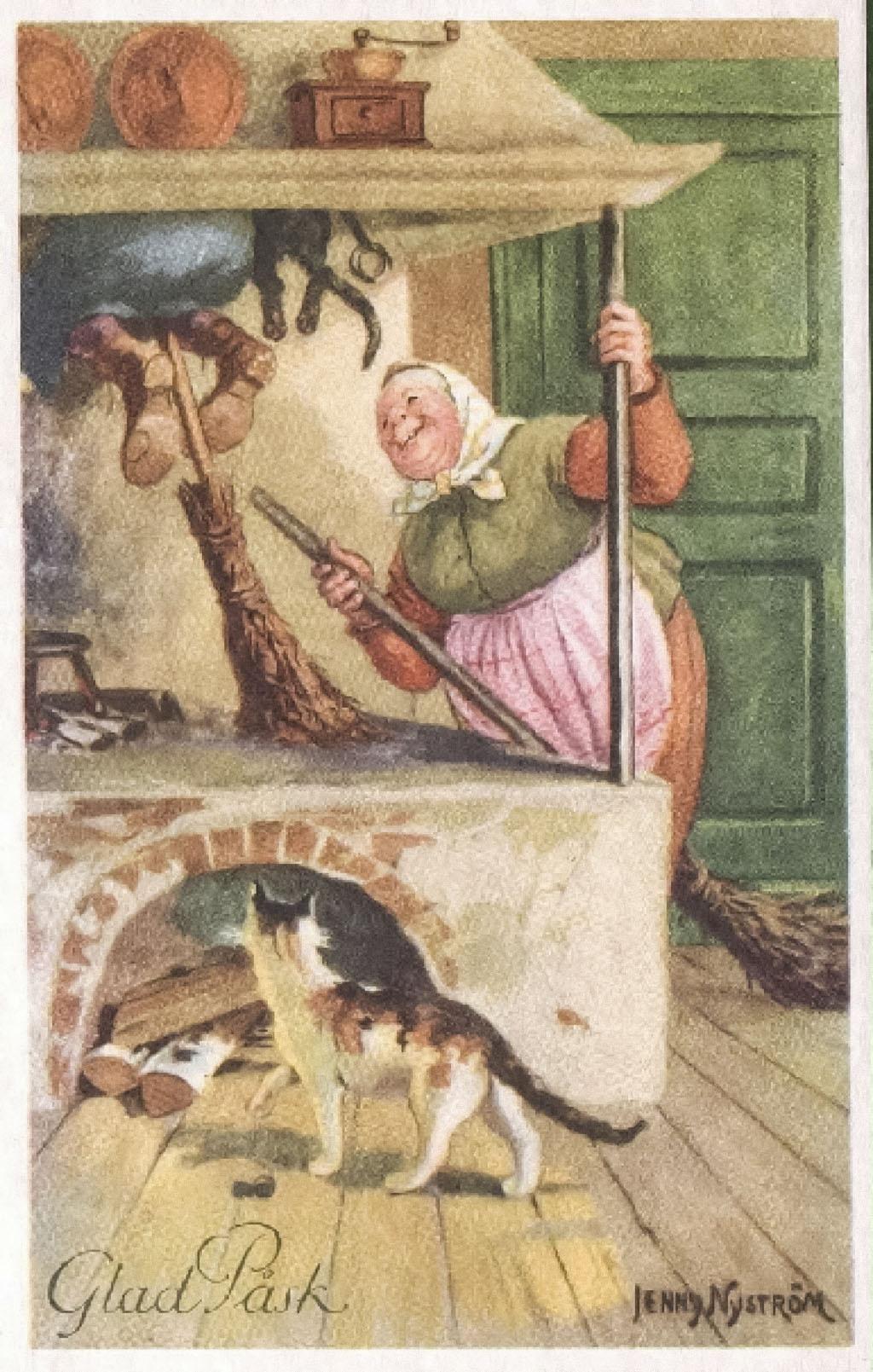 Чистый четверг старинная открытка